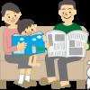 『働くママ』の為の家づくり専門の無料相談会開催!