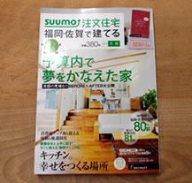 sumo2014_1