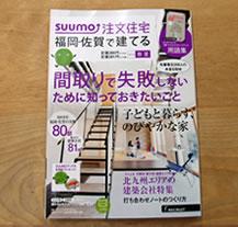 sumo2014_2